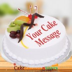 send OrderHalf kg Fruit Fresh Cream Cake Delivery