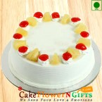 send Half kg Eggless Pineapple Cake delivery