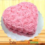 send Order1kg rose cake Delivery