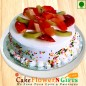 1Kg Mix Fruit Eggless Cake
